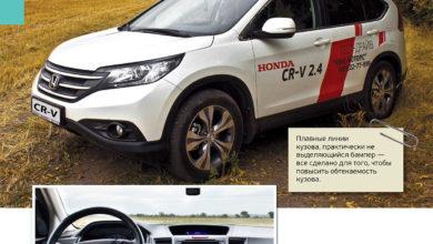 Honda CR-V 2.4: Золотая середина