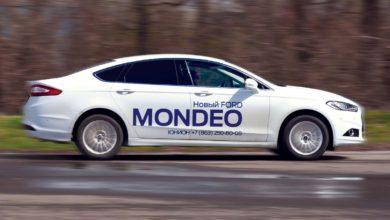 Ford Mondeo: любовь с первого взгляда