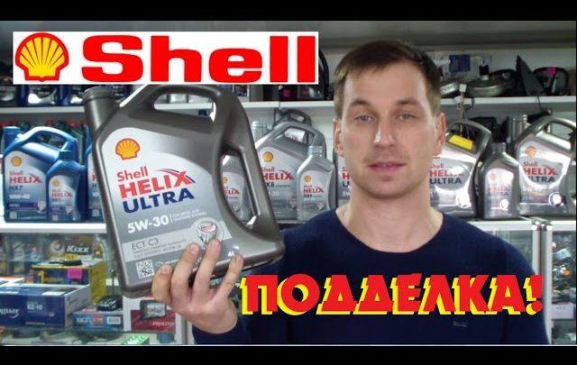 Пробуем машинное масло Shell на вкус