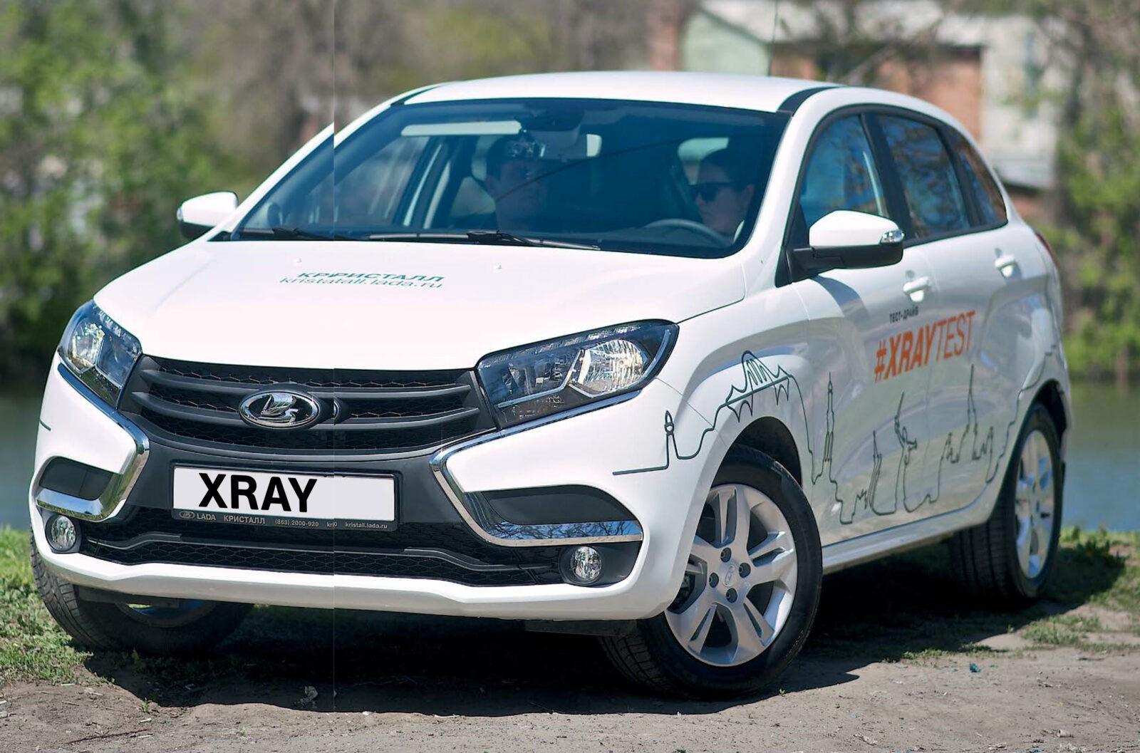 Lada Xray: рентген будущего