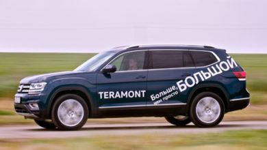 Volkswagen Teramont: «русский размер»