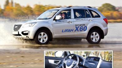Lifan X60: стихия Земли и Воды