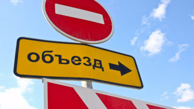 ограничение движения транспорта