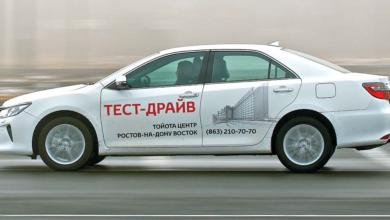 Toyota Camry: ни шагу назад