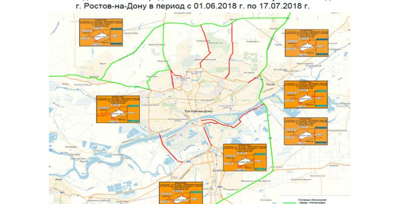 ЧМ 2018:  Федеральные автодороги Ростовской области полностью готовы. Схема