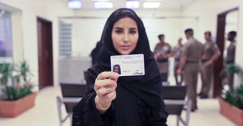 В Саудовской Аравии женщинам начали выдавать водительские права