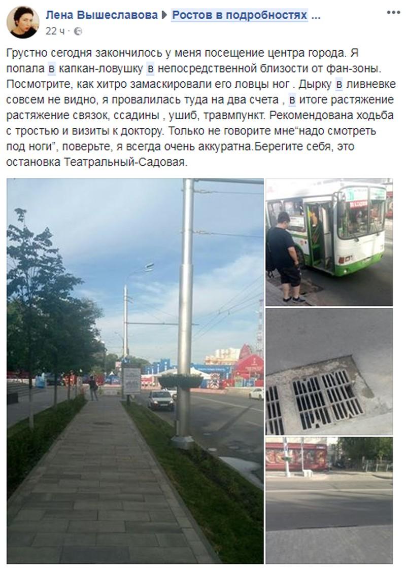 Ростовчанка провалилась в ливневку на остановке