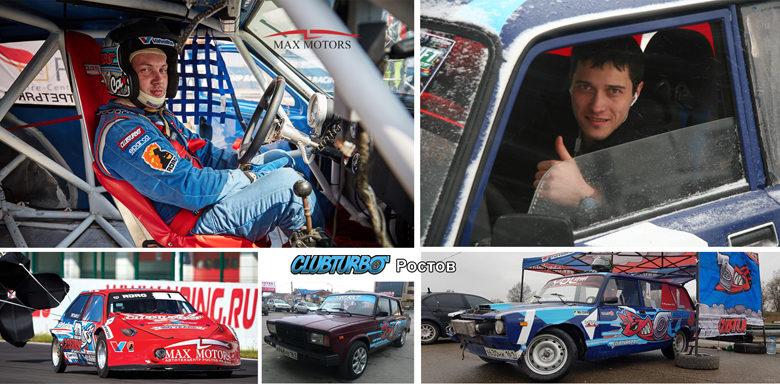 Ростовские гонщики порадовали болельщиков отличной новостью