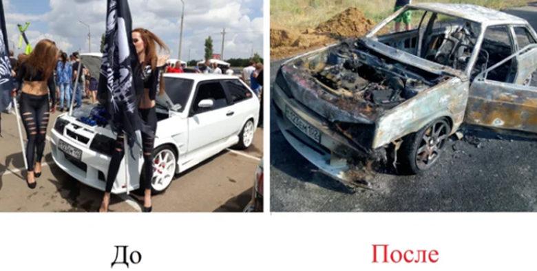 На оренбургской трассе сгорел автомобиль после соревнований по автозвуку