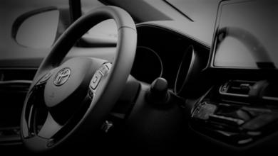 Росстандарт информирует об отзыве 275 автомобилейToyota