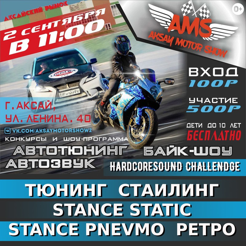 AKSAY MOTOR SHOW