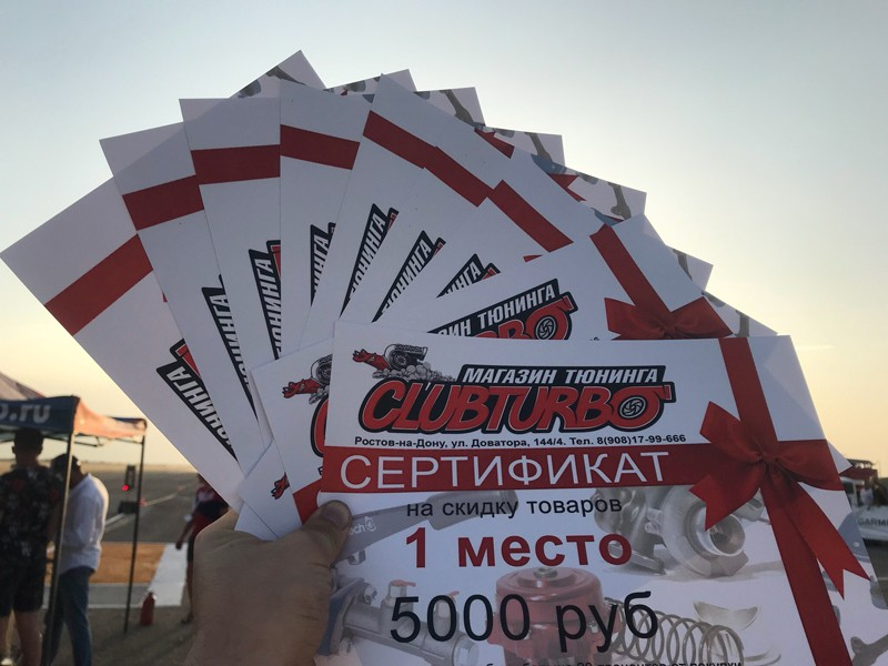 13 октября ростовчан приглашают на гонки