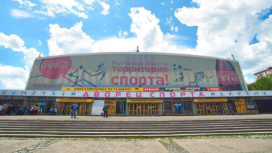 Дворец спорта, Ростов