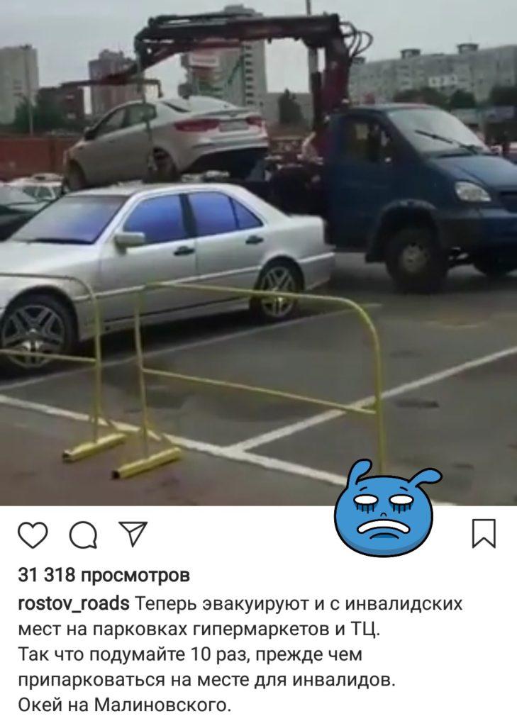 Эксперт отреагировал на скандальную ситуацию с эвакуаторомв Ростове