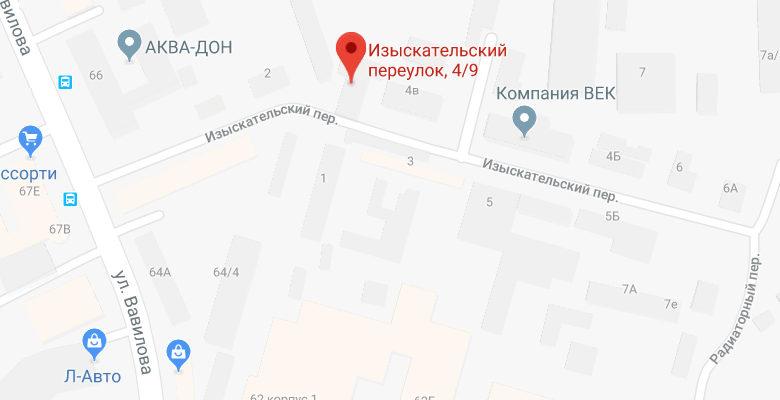 Отдел ГИБДД УМВД России по городу Ростову-на-Дону
