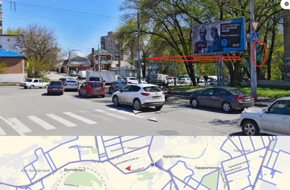 светофор на улице Дачной в Ростове