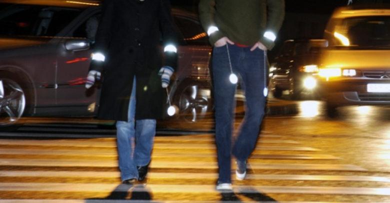 """Госавтоинспекция призывает пешеходов """"светиться в темноте"""""""