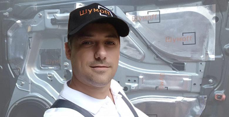 Дмитрий Кирич