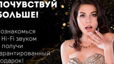 конкурс Pioneer Russia