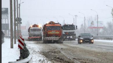 ФКУ Упрдор Москва-Волгоград