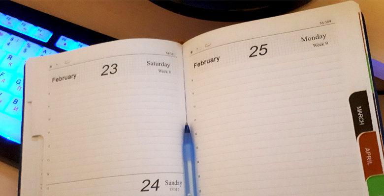 График работы регистрационно-экзаменационных пунктов 23 февраля