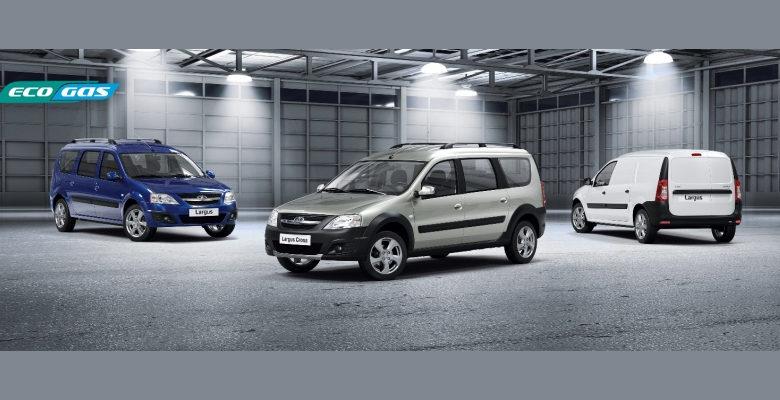 АВТОВАЗ начал продажи новой двухтопливной модели LADA Largus CNG
