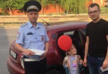 Ростовские автоинспекторы провели акцию «ПДД обучаем – счастливую семью сохраняем!»