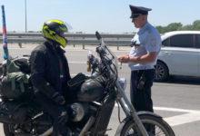 Операция «Мотоциклист» проходит в Ростовской области