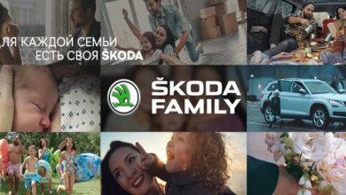 Официальный дилер ŠKODA в Ростове-на-Дону