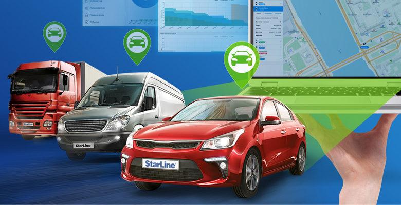 StarLineM66 увеличит прибыль автопарка