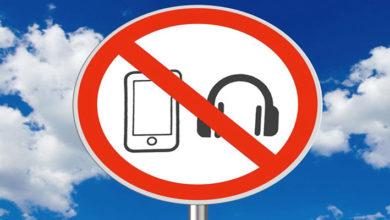 ГИБДД: Телефон и наушники при переходе проезжей части – прямая угроза жизни