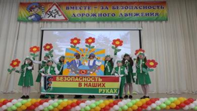 В Ростовской области пройдет профилактическое мероприятие «Безопасная дорога детям»