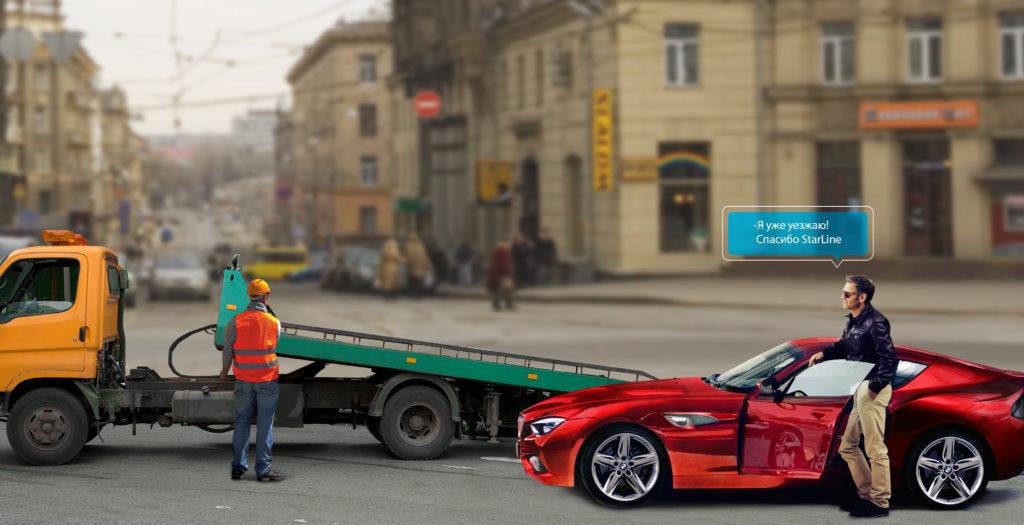 Автобезопасность: надежно и доступно!
