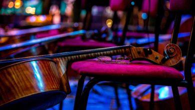 Концерт ко Дню рождения А.С.Пушкина: трансляция видеозаписи