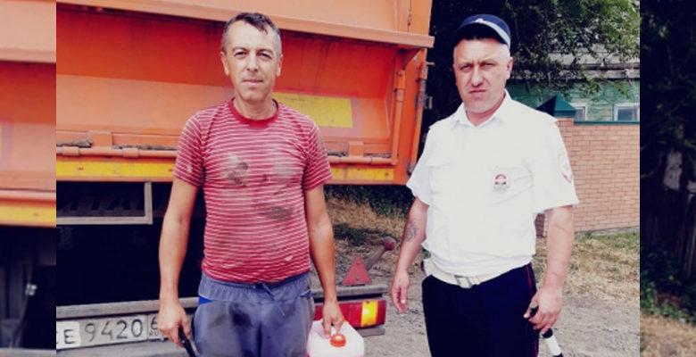 Автоинспекторы помогли водителю КАМАЗА отремонтировать авто в Ростовской области