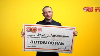 Счастливое число 13 принесло жителю Ростовской области автомобиль