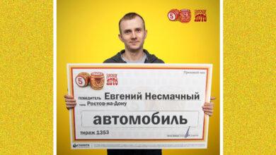 Инженер-конструктор Евгений Несмачный