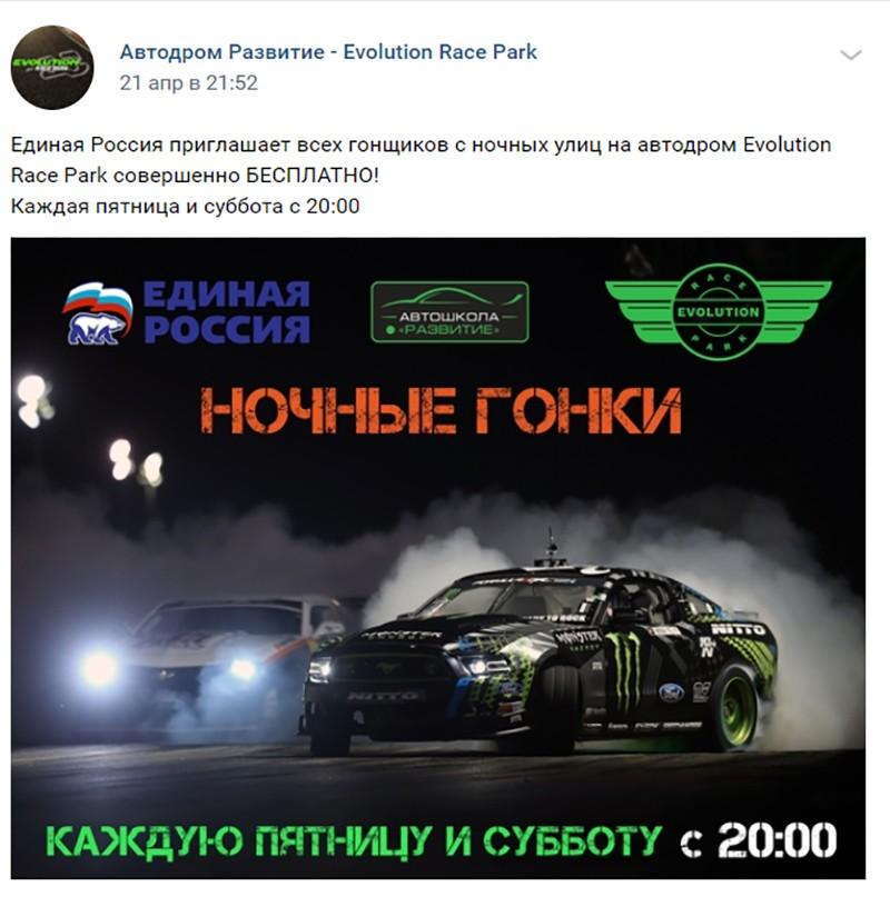 TIME-ATTACK в Ростовской области: драйв, экстрим, адреналин. Видео
