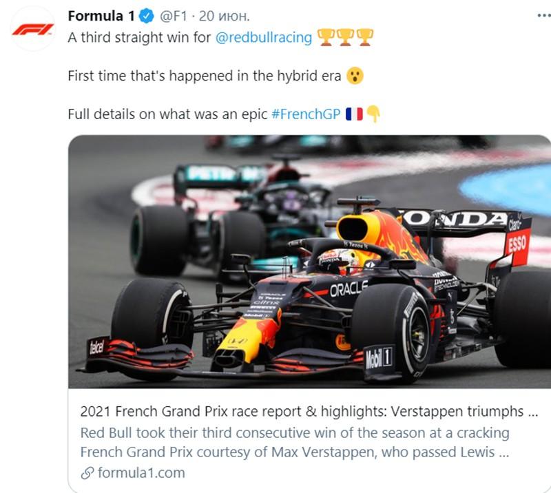 Макс Ферстаппен, формула-1, Гран При Франции