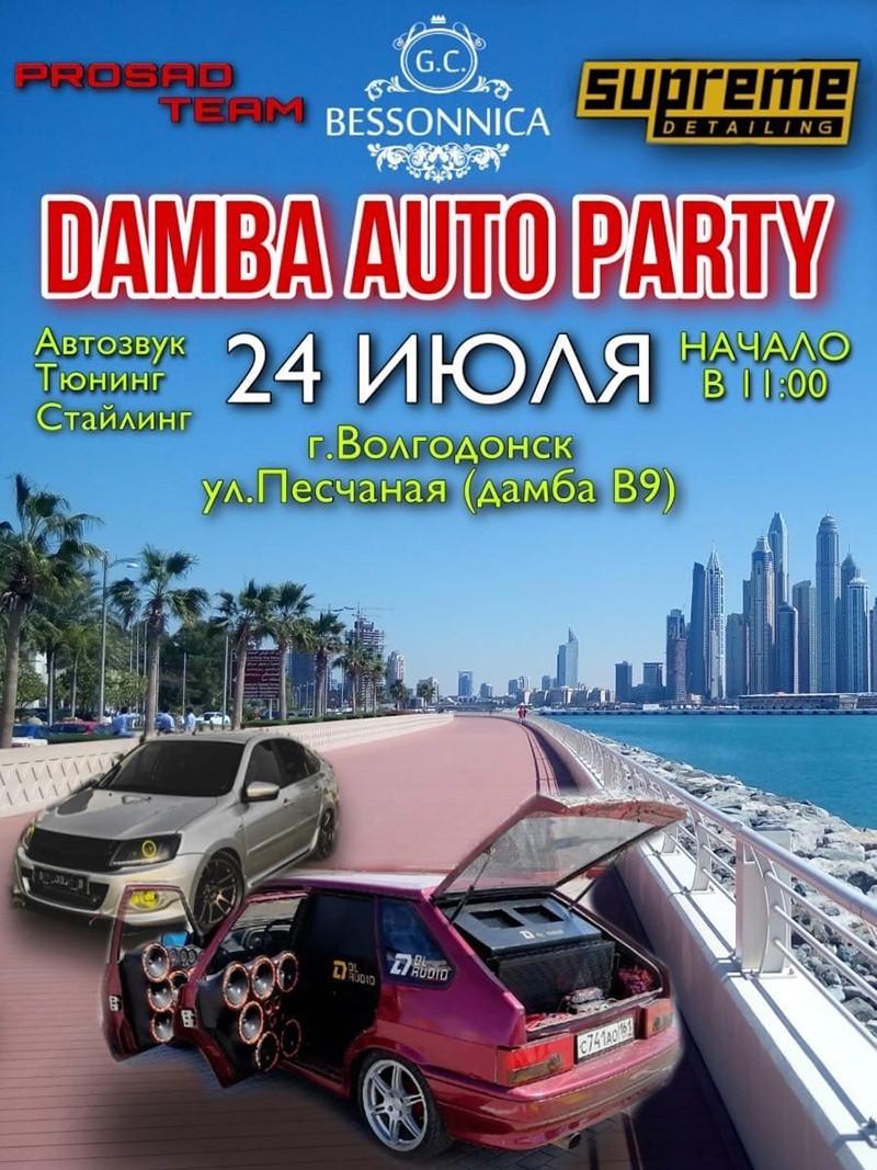 DAMBA AUTO PARTY в Волгодонске, автозвук, тюнинг, Ростовская область, авто